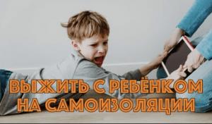Snimok-ekrana-2020-05-01-v-14.09.42-300x176.png