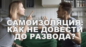 Snimok-ekrana-2020-05-01-v-14.10.12-300x165.png