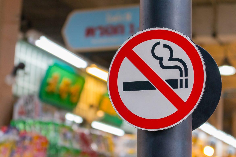картинки против курения в общественных местах решение кардинальной чистке